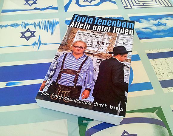 Coverbild Allein unter Juden